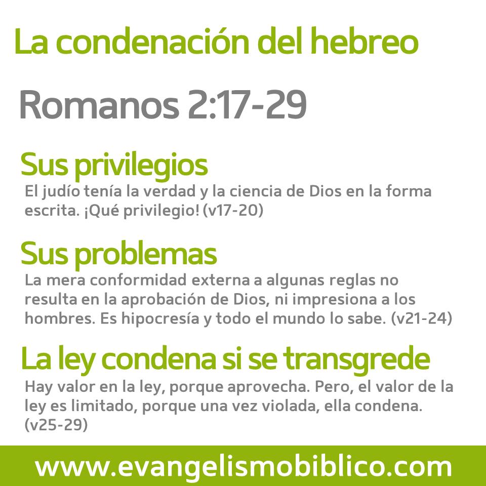 romanos-2-17-29