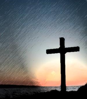 Se trata de la Cruz